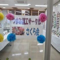 【つまみ細工】豊橋大清水ミナクル祭りの記事に添付されている画像