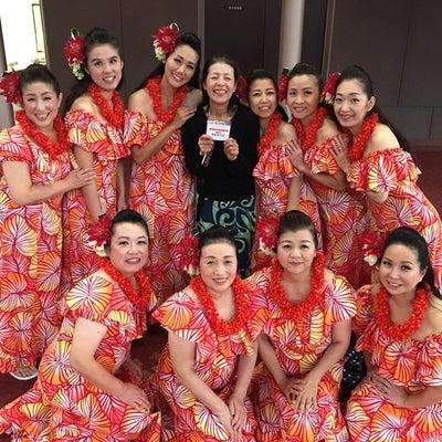 Hawaii Loa in kyotoの記事に添付されている画像