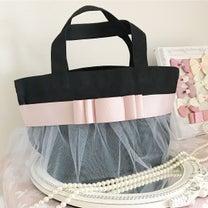 《札幌♡フリリーバッグレッスン募集中♡》の記事に添付されている画像