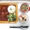 【720円でボリビア料理を味わう】JICA関西 食堂@HAT神戸