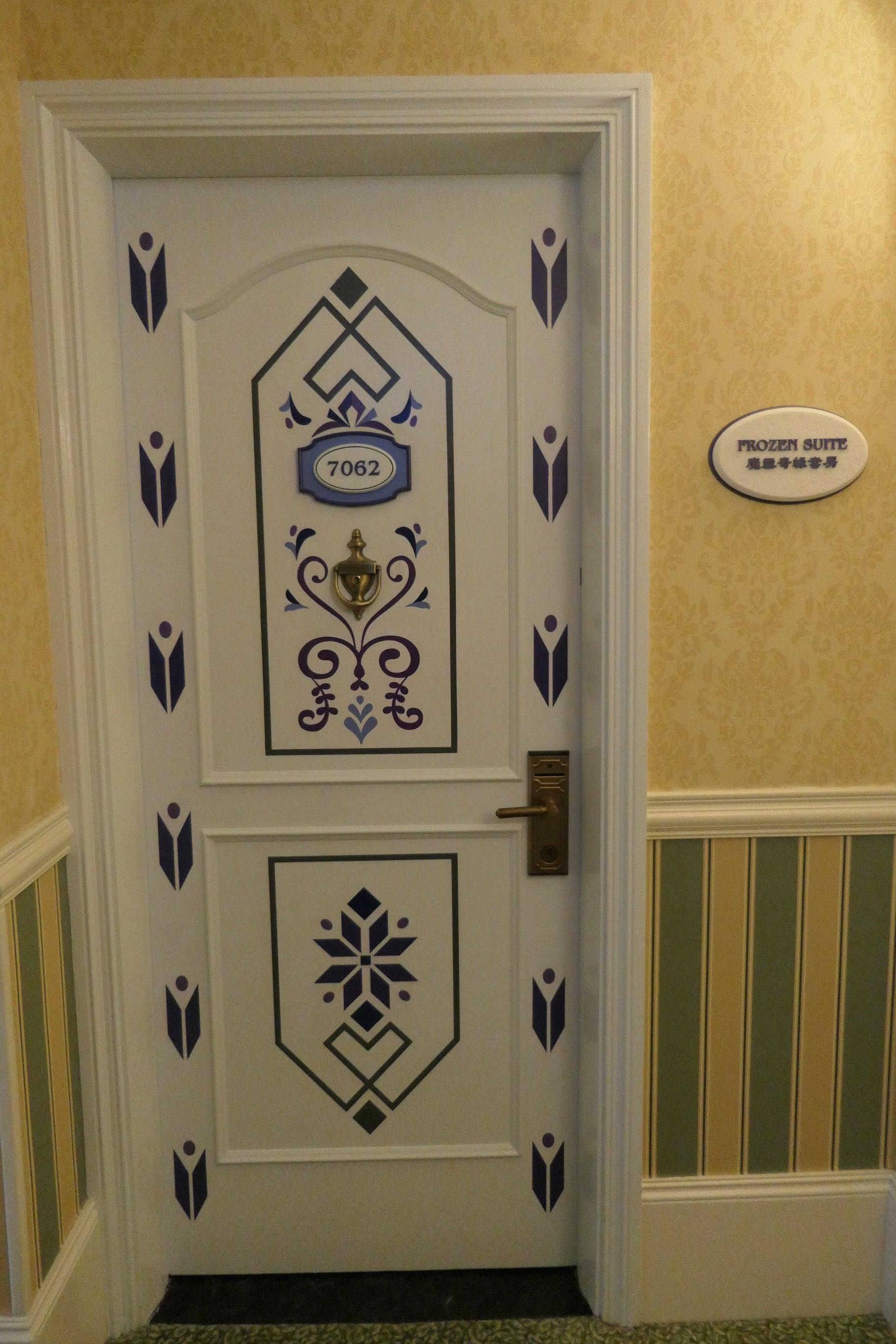 香港ディズニーランドホテル アナと雪の女王 キングダムクラブルーム