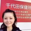 クリニックの作り方① 保健所へ+東京駅散歩