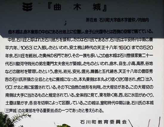 【4】曲木城
