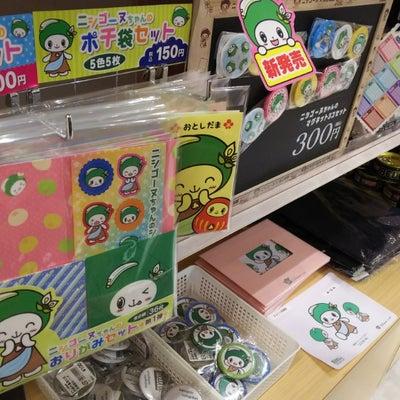 折り紙&ポチ袋を店頭に並べてきたよー。の記事に添付されている画像