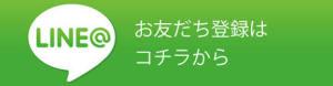 01/12(土)13時~【恵比寿で高収入の既婚男性との出会いを楽しもう】 を開催いたしました♪の記事より