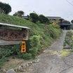 さつま町の古民家蕎麦屋やなぎ庵 A soba restaurant