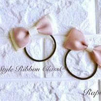 【ご案内】M-Style Ribbon Class®︎リボンマイスターコースの記事に添付されている画像