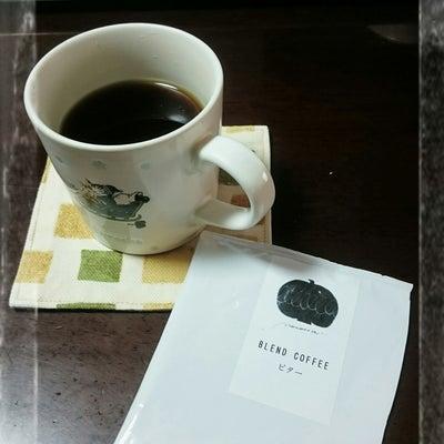 3人目のそっくりさんとブレンドコーヒーの記事に添付されている画像