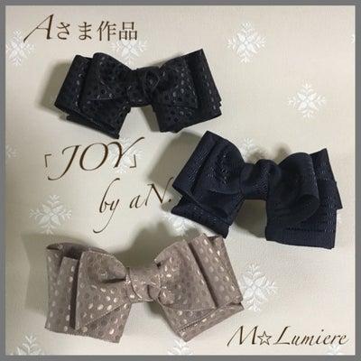 aN.様からの素敵なプレゼントリボン…「JOY」by aN.✨の記事に添付されている画像