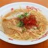 大つけ麺博 ラーメン日本一決定戦@新宿歌舞伎町 大久保公園の画像