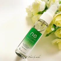 綺麗を目指す全ての肌にオススメ美容化粧水の記事に添付されている画像