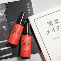 VOCE×河北祐介さんのメイクイベントに行ってきました‼︎の記事に添付されている画像