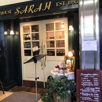 宝塚Tea House SARAH でモーニング☆の記事に添付されている画像