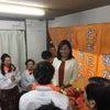 尼崎市長選挙で稲村和美候補が3期目の当選!の画像