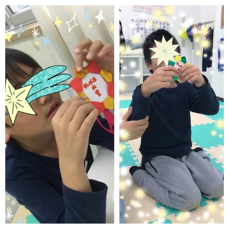 o1080108014305861290 - ☆10月27日(土)☆toiro西谷
