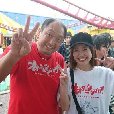 藤パーティー7周年ありがとうございましたー♡の記事に添付されている画像