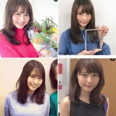 有村架純さん パーソナルカラー 顔分析の記事に添付されている画像