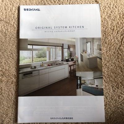 セキスイハイム de マイホーム:キッチン・浴室・洗面台・トイレ ☆*゚の記事に添付されている画像