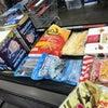 コストコ購入品とオススメチョコ!の画像