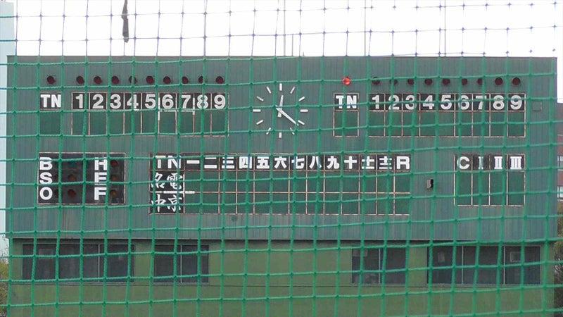 野球 大会 愛知 一年生 県 高校