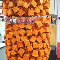 「大行列の韓流の聖地で超穴場の店」ハットグなら【友達屋/チングヤ】へGOGO♪の記事に添付されている画像
