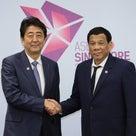 【拡散希望】安倍首相怒涛の外交の記事より