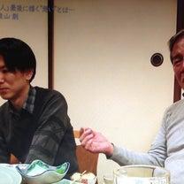 進撃の巨人、諌山創先生の両親を見た視聴者に戦慄が走ったの記事に添付されている画像