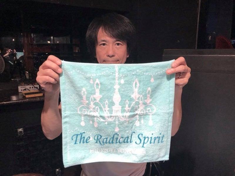 The Radical Spirit | 天使にも...