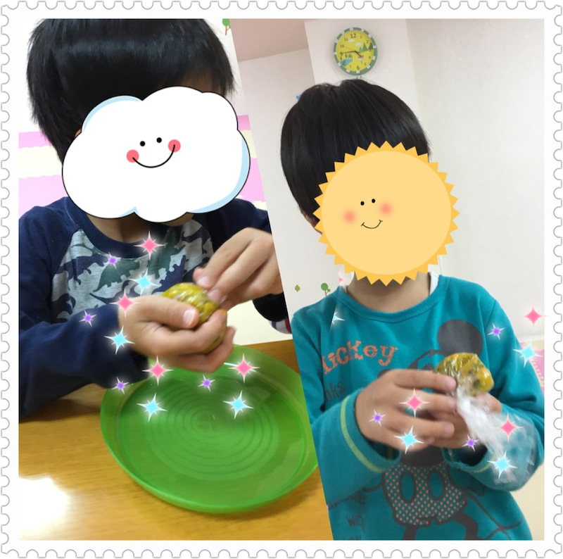 o0960095314306041293 - ♪11月16日(金)♪toiro戸塚②
