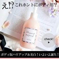 誕生!ホワイトアクアゲル【B】?の記事に添付されている画像