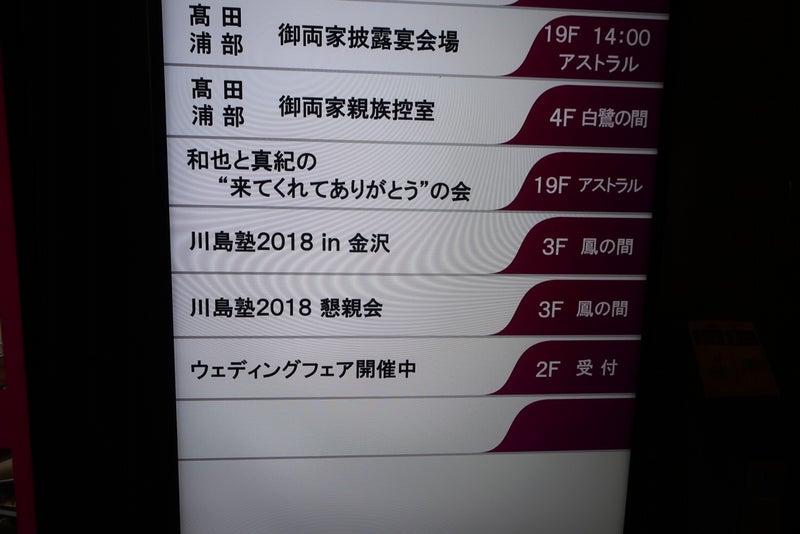 金沢3-1