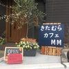 お隣のカフェの画像