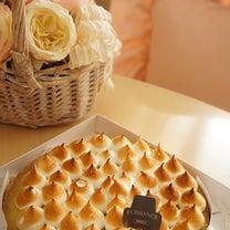 レモンのタルト♡の記事に添付されている画像