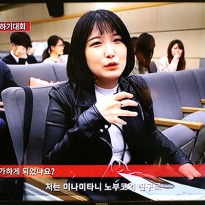 ■韓国の日本愛TV番組と最近の日韓関係に思うこと!*´ヮ`)/の記事に添付されている画像