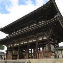 秋の特別拝観で仁和寺への記事に添付されている画像
