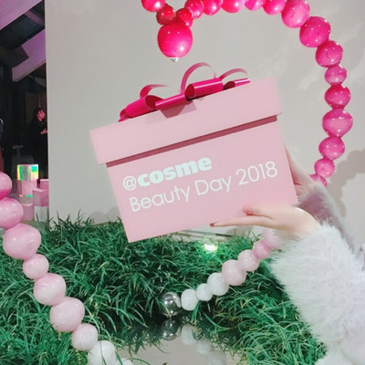 @cosme Beauty Day レセプションパーティー♪の記事に添付されている画像