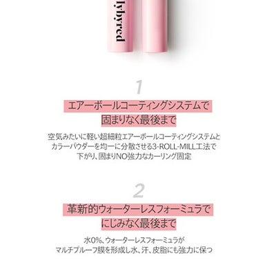 【lilybyred】期待以上!の秋色マスカラの記事に添付されている画像