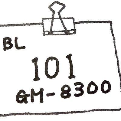 2018-458- GM-8300 ハチサン 実績 修理 使用方法 目的 接着 の記事に添付されている画像