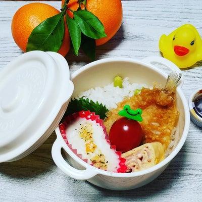 枝豆ご飯とキスの天婦羅弁当の記事に添付されている画像