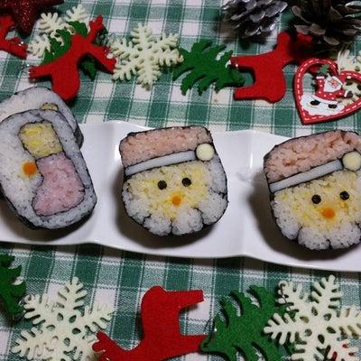 飾り巻き寿司イベント開催しますの記事に添付されている画像