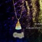 *明日から! YUKINEコレクション展開催のご案内 の記事より