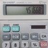 家計管理のキモは年間流動費(特別費)にあり!の画像