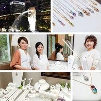 身につけると光の柱が立つ-2018・シンガポール オーラソーマジュエリーイベントの記事に添付されている画像