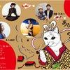 12月のライブスケジュール☆の画像
