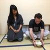 海外からのお客様 茶道体験の画像