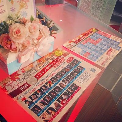 1コイン体験キャンペーン☆残り10日☆の記事に添付されている画像