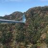 龍神大吊橋から袋田の滝への画像