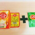 風邪を早く治すには体を温めること!!の記事より