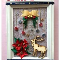 クリスマス作品の記事に添付されている画像