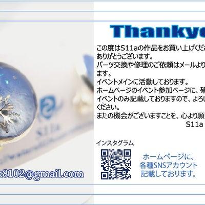 創造祭と中京大学祭とAfternoon Tea Land のお礼。の記事に添付されている画像